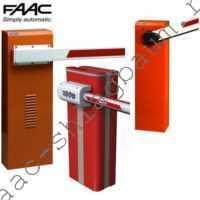 Шлагбаумы FAAC комплект