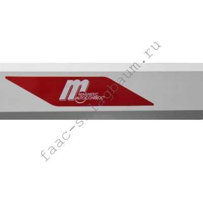 MagneticToll стрела